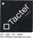 10-Tactel-Strain-Release-Durable-s_igift