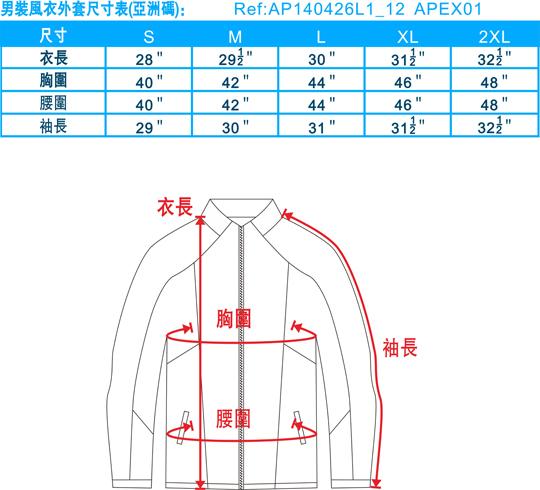 外套系列设计图