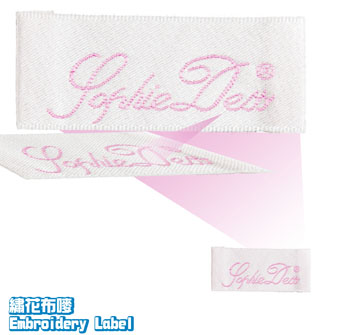 Logo-Embroidery label