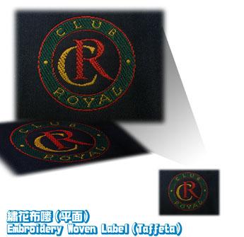 Logo-Embroidery woven label(taffeta)