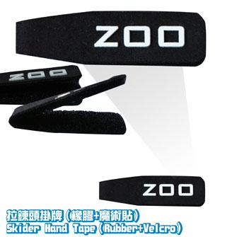 Logo-Skider hand tape(rubber+velcro)