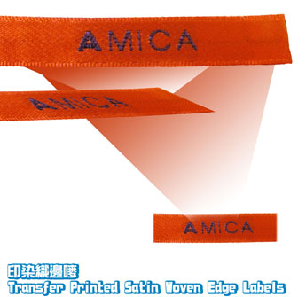 Logo-Transfer printed satin woven edge labels