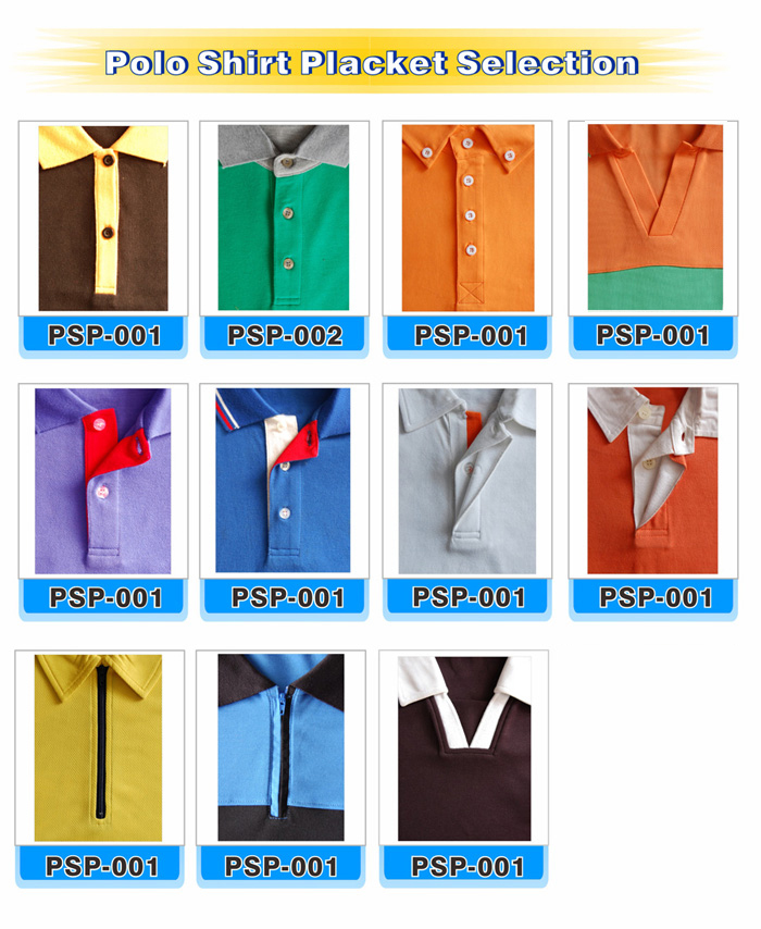 polo shirt placket selection-20121211