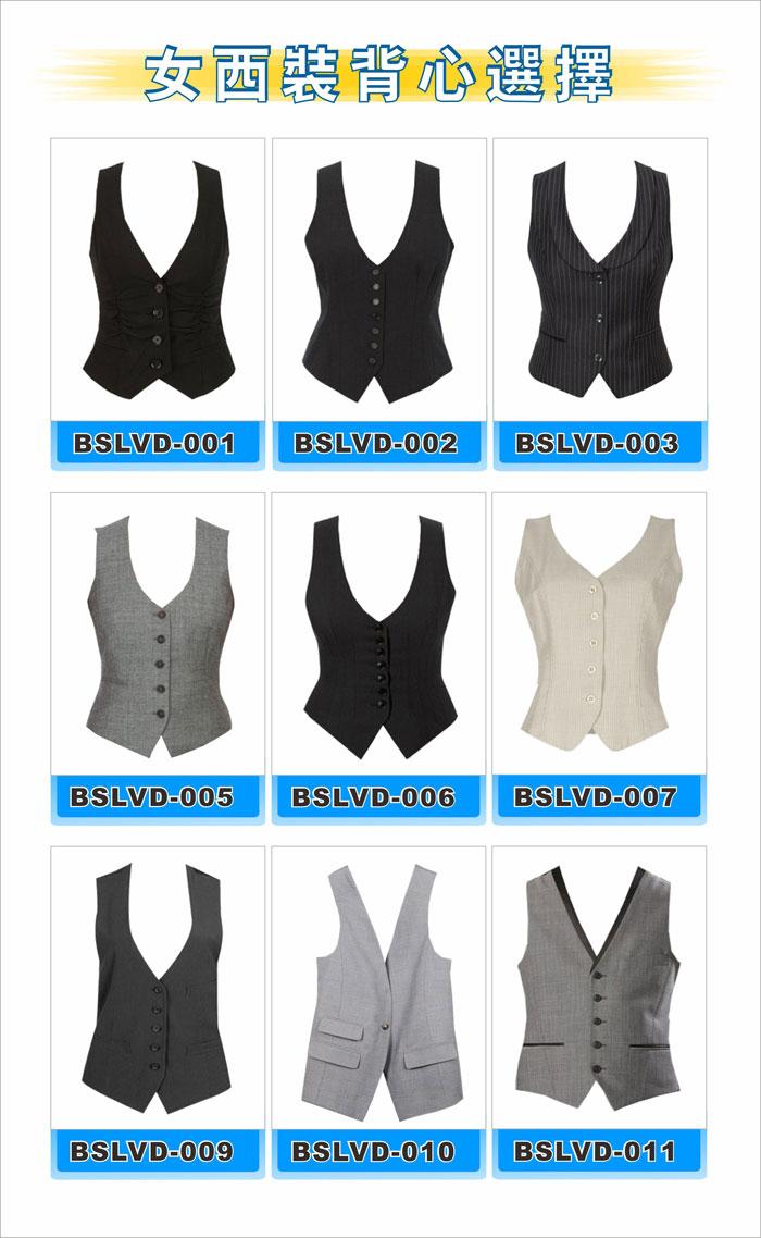 blazer design2_20121025