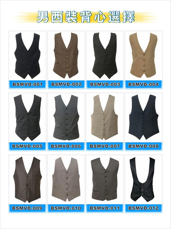 blazer design4_20121025
