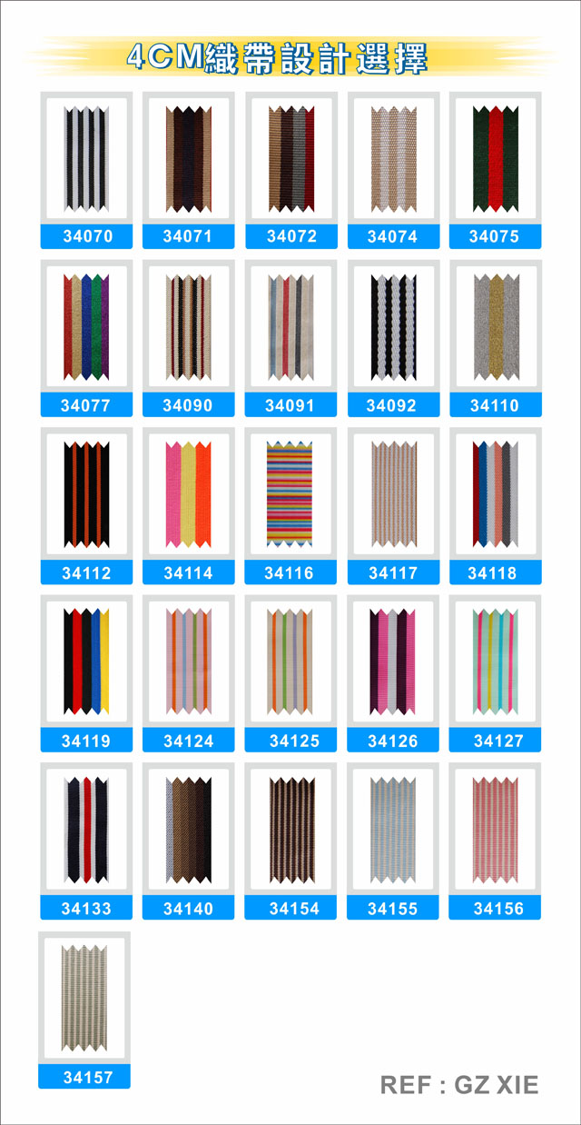 ribbon selection11-20121105