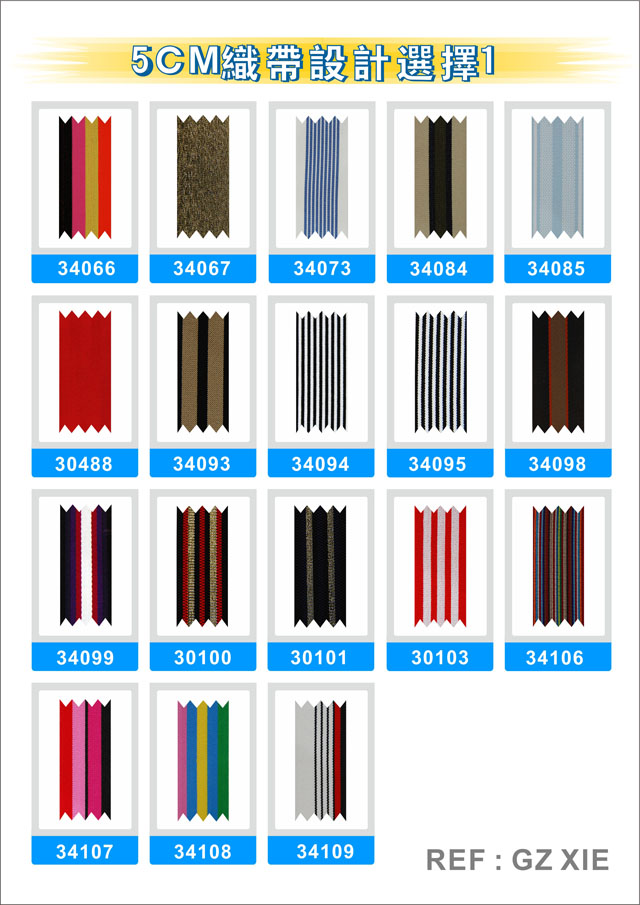 ribbon selection12-20121105