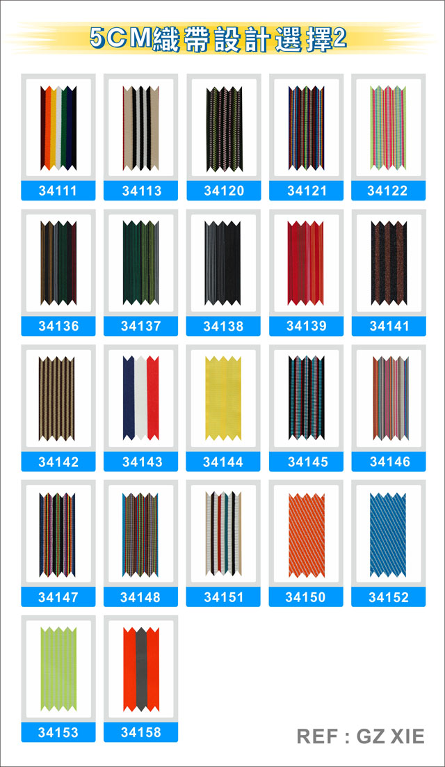 ribbon selection13-20121105