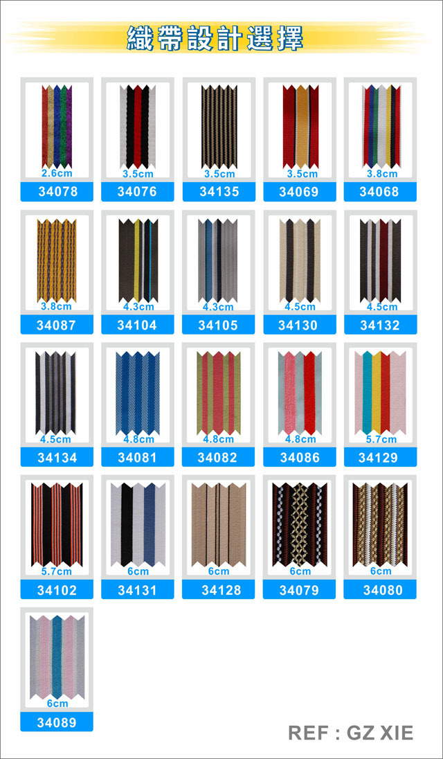 ribbon selection10-20121105