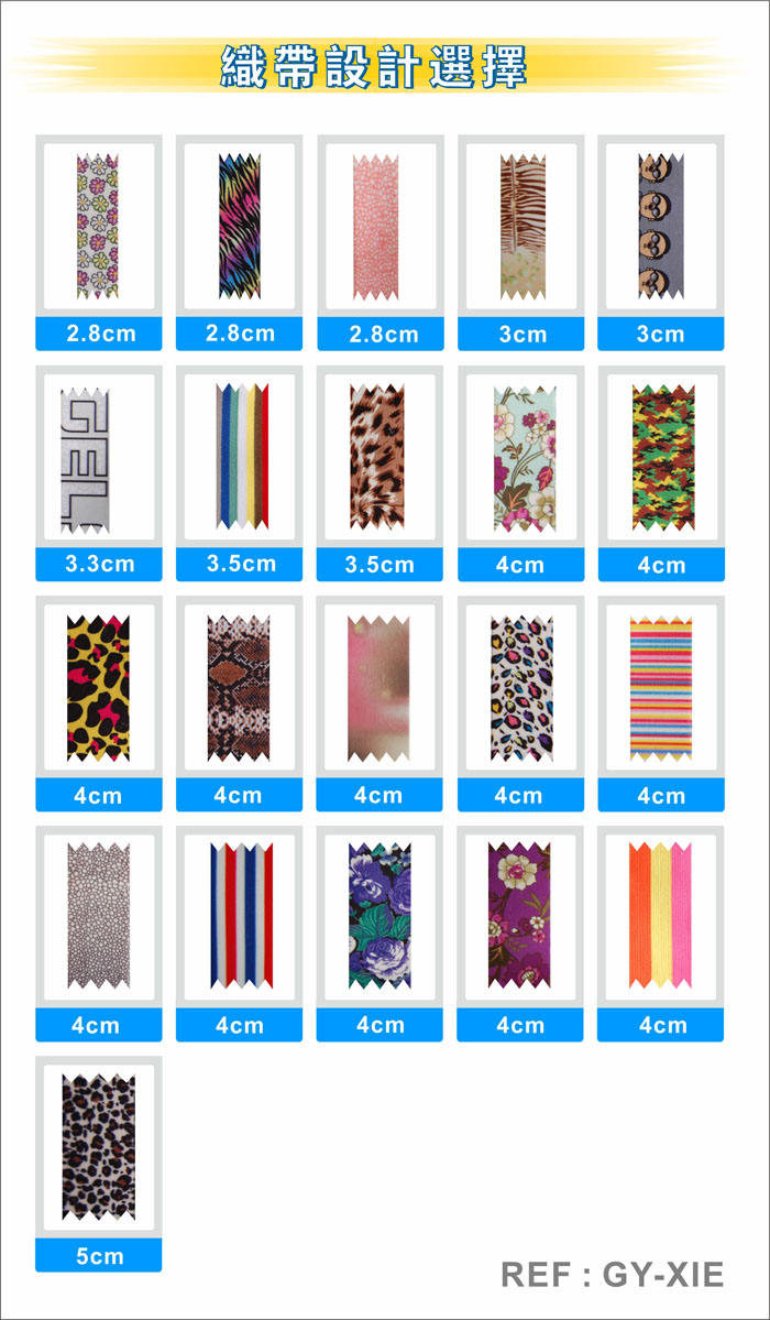 ribbon selection 14-20140102