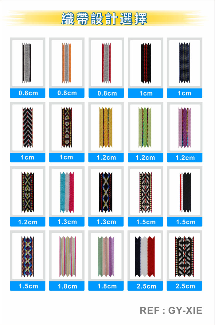 ribbon selection 15-20140102