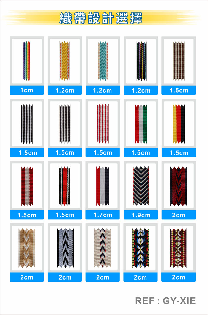 ribbon selection 16-20140102