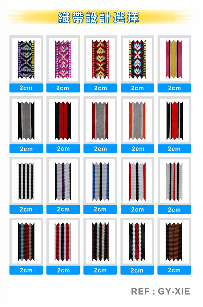 ribbon selection 17-20140102