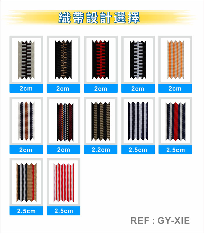 ribbon selection 18-20140102