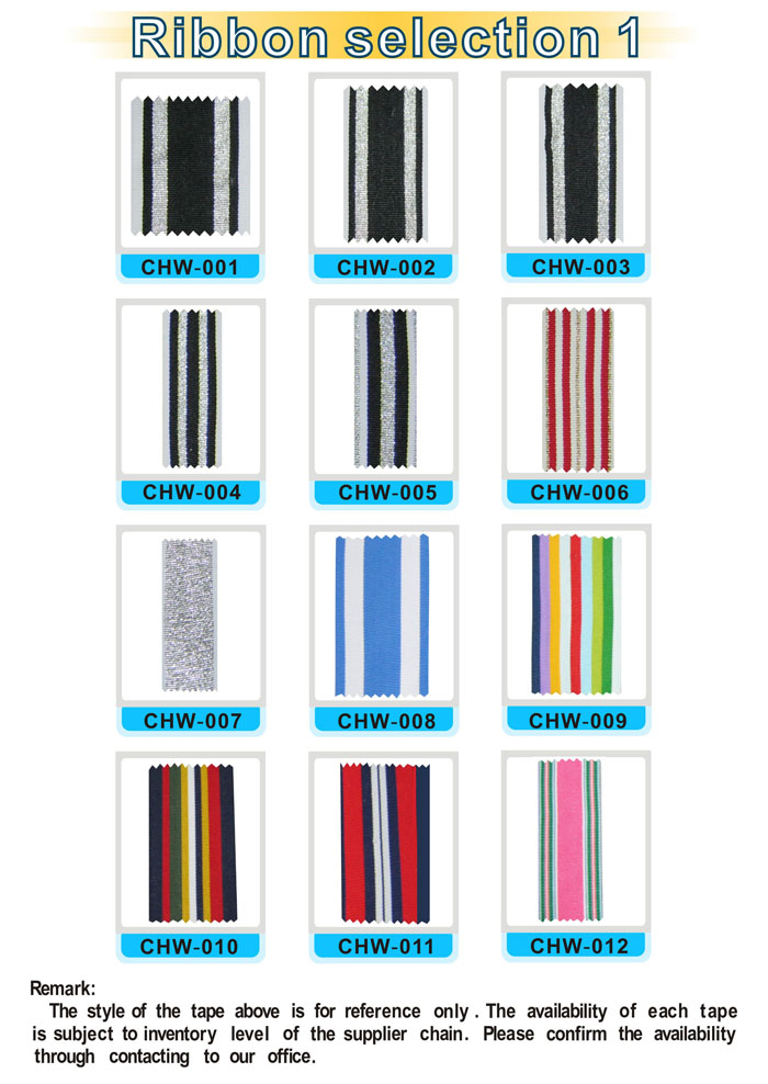 ribbon selection1-20121105