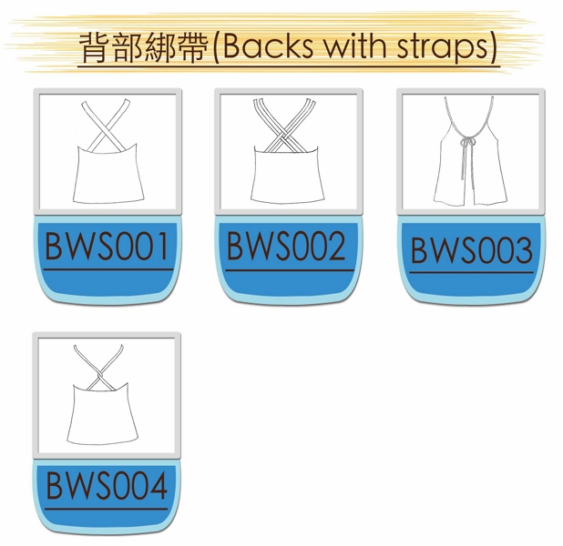 BACKS WHITH STRAPS 背部綁帶 (复制)