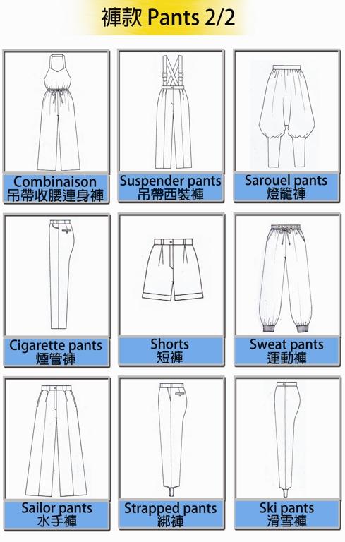 Pants2 (复制)