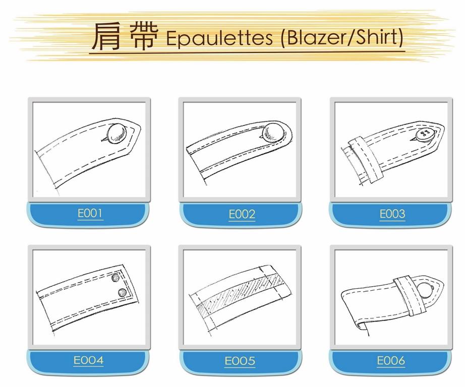 eqaulettes (复制)