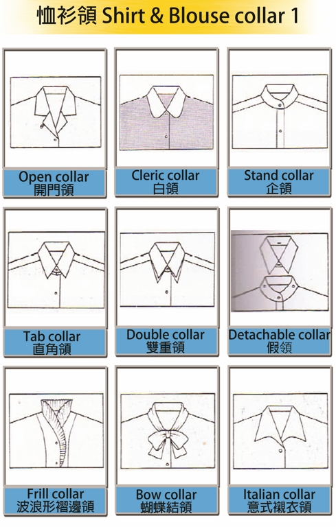 shirt & blouse collar (复制)_igift
