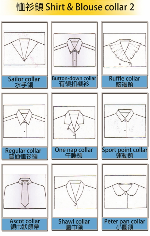 shirt & blouse collar2 (复制)_igift