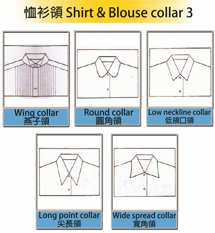 shirt & blouse collar3 (复制)_igift