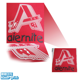Logo-啤膠印花-Rubber print-20110915