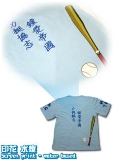 Logo-silkscreen-print-OCamp衫_igift