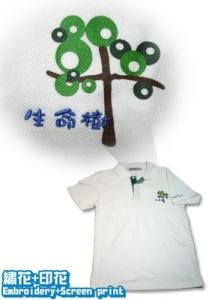 Logo印花加繡花-Polo_igift