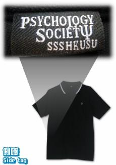 Logo-側嘜-Polo恤_igift
