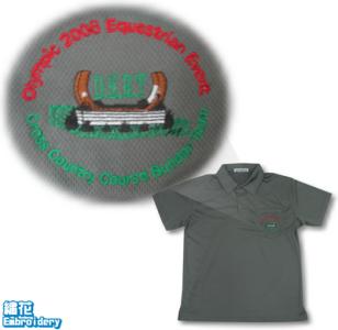 Logo-繡花-Polo恤_igift