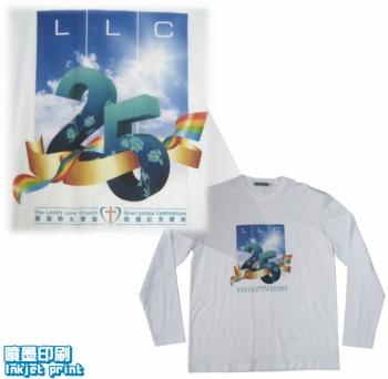 Logo-噴墨印刷-Inkjet-print-長袖衫_igift