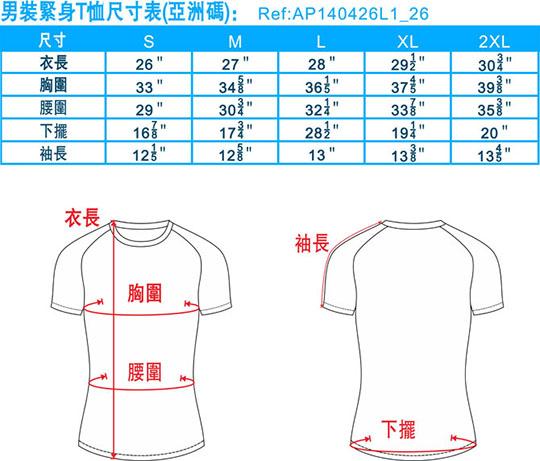 尺碼-牛角袖T恤尺寸表-七分袖-20130810