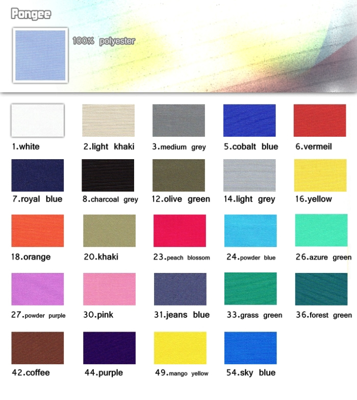 Fabric-Pongee-100%-polyester-track suit-20090714_igift