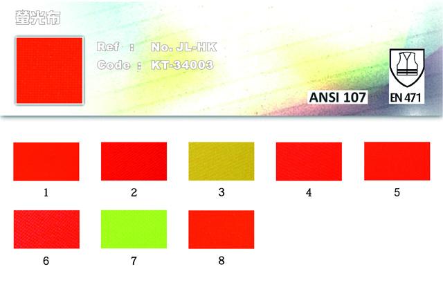 布-KT-56308-58 Width-螢光布-20101010