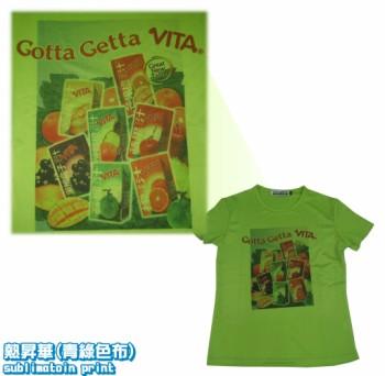熱昇華印圖-青綠色布-制服_igift