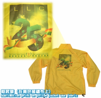Logo-熱昇華-在黃色風褸布上-Sublimation print-on-yellow-jacket-use-fabric_igift
