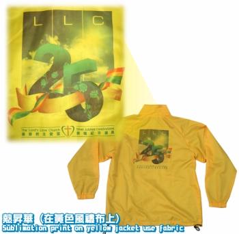 Logo-熱昇華-在黃色風褸布上-Sublimation print-on-yellow-jacket-use-fabric_igift