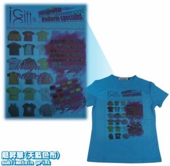 Sublimation-Print-天藍色布-T-Shirt_igift