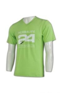 T504  訂做印班衫  訂購團體t恤  自製 tee shirt