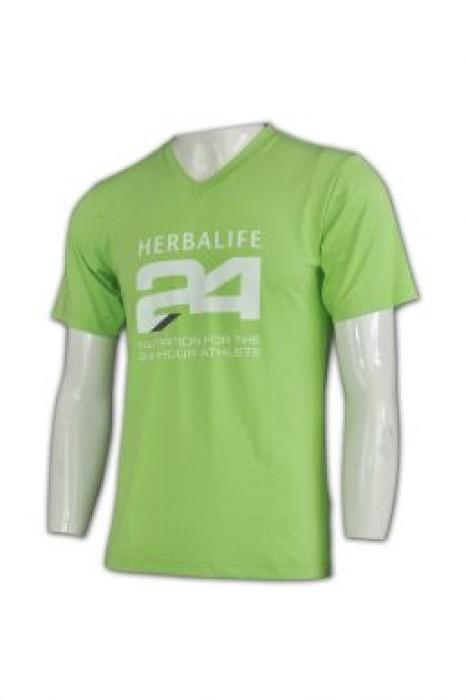 T504  訂做印班衫  訂購團體t恤  自製 tee shirt   印製T專門店