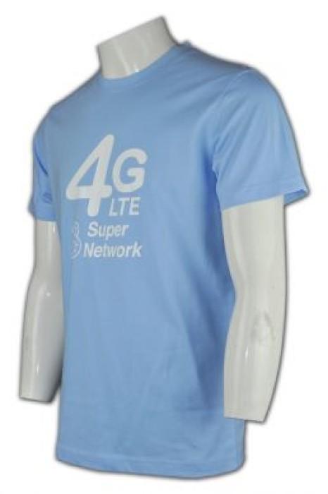 T506  訂購團體t恤 班衫設計 創意 t 恤  t-shirt絲印公司