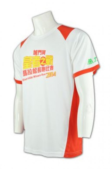 T509 設計印製T款式  訂製圓領T-shirt  團體訂購T  T批發商
