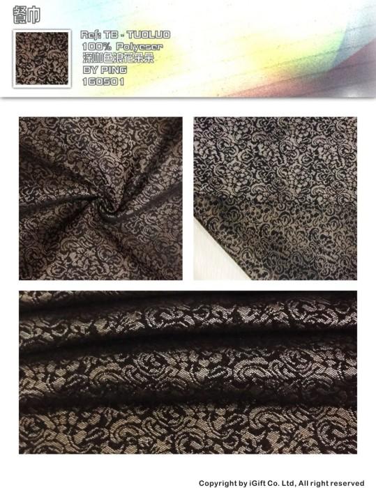 TB-TOLO 餐巾-深咖色浪花朵朵  餐飲布草