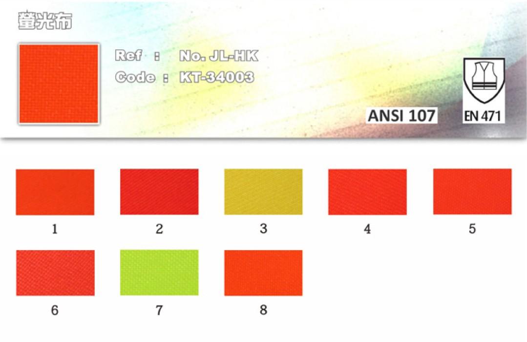 螢光布 KT-34003