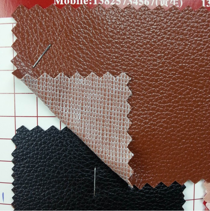 DG-CFD  3044 PVC皮