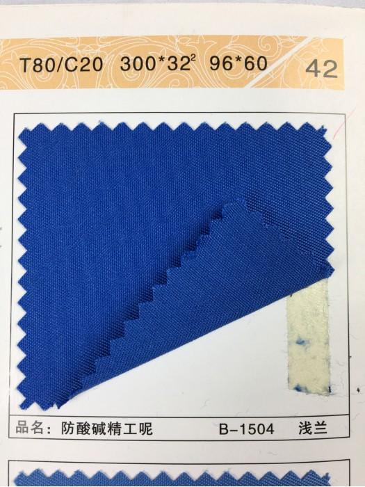 GZ-XNCG   防酸堿精工呢  T80/C20  300*32   96*60