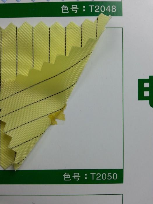 SD-DGYE   防靜電綢