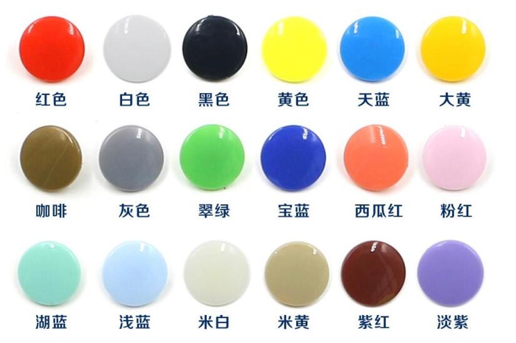 ZJ 彩色樹脂四合鈕扣  童裝外套四合鈕扣  棒球衫鈕扣   四合鈕扣  10MM   12MM   14MM