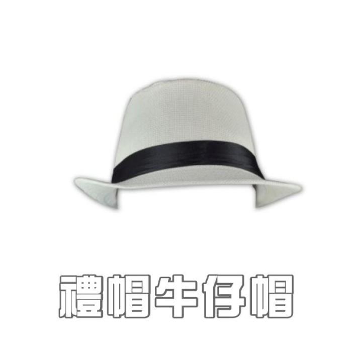 禮帽/牛仔帽