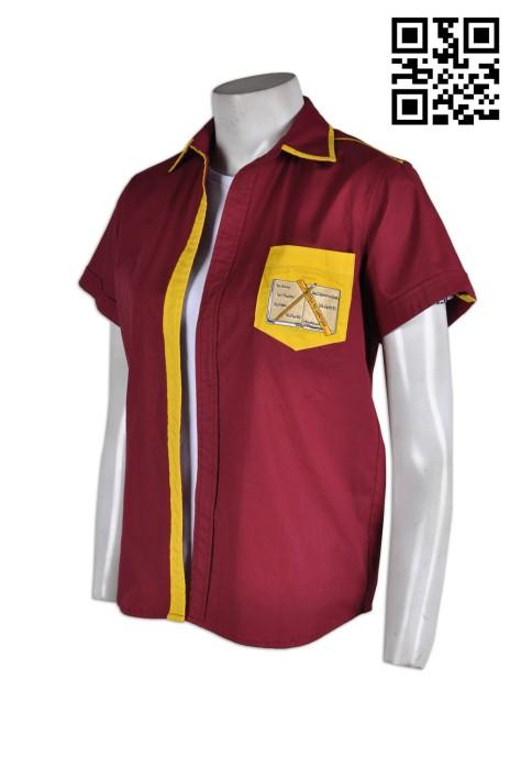 CHR002 聖詩袍 來版訂製 團體聖詩袍設計 聖詩袍中心 聖詩袍生產廠家